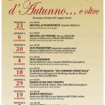 """Concerto """"Rarità Musicali"""" (arpa e violino)"""