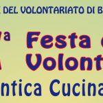 Festa del Volontariato e Sagra dell'Antica Cucina Blerana 2017