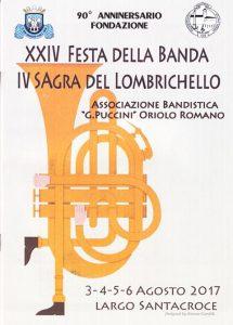 locandina della Festa della Musica e Sagra del Lombrichello 2017 Oriolo Romano
