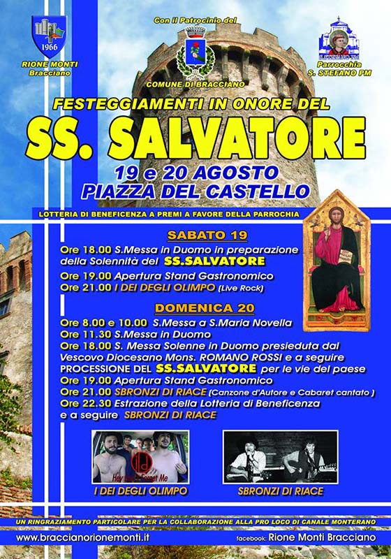 programma della festa del SS Salvatore 2017 a Bracciano