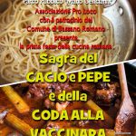 Sagra del cacio e pepe e della coda alla vaccinara 2018 a Bassano Romano