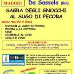 Sagra degli Gnocchi al Sugo di Pecora 2018 a San Gregorio da Sassola