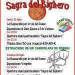 Sagra del bighero Monterosi 2018