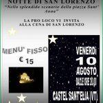 Notte di San Lorenzo 2018 a Castel Sant'Elia