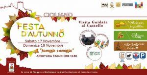 Festa d'autunno 2018 Ciciliano (RM): passeggia e assaggia