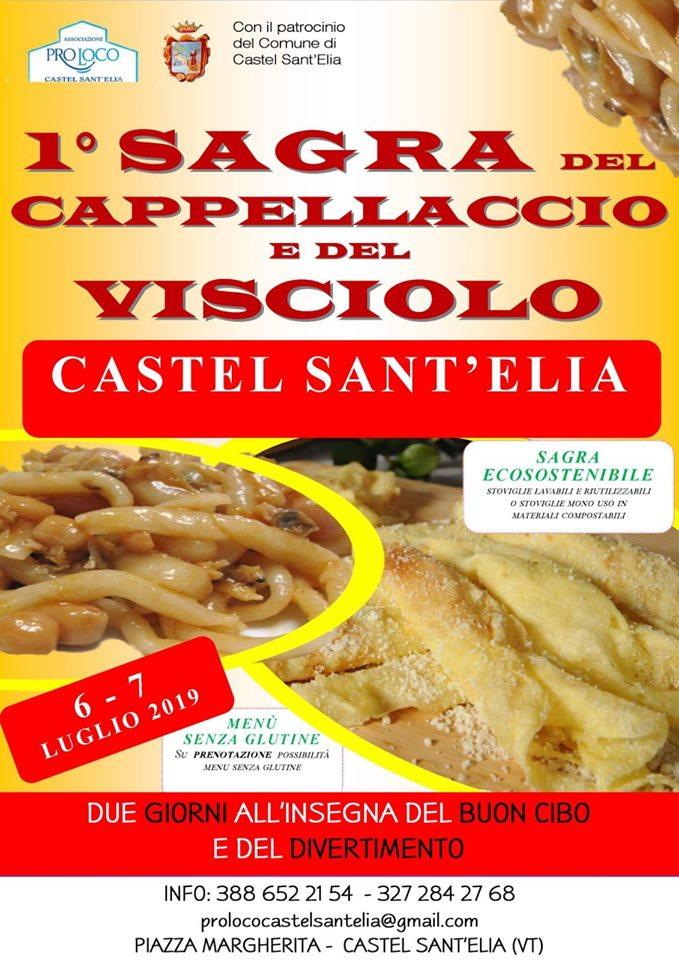 Sagra del cappellaccio e del visciolo 2019 Castel Sant'Elia (VT)